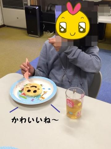 s__32841737