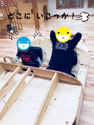 s__33275919