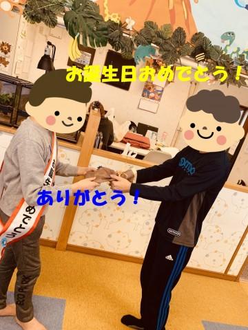S__71008261