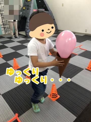 S__166043658
