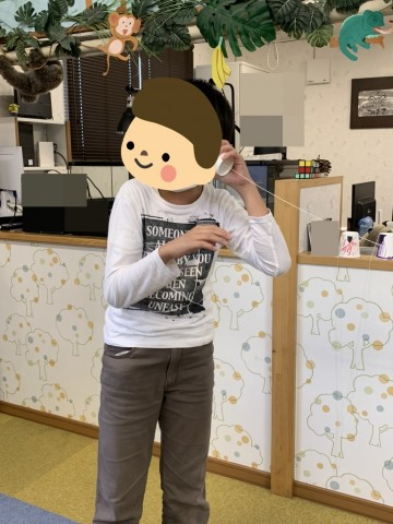 S__172695568